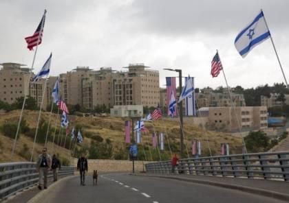 أميركا تحذر رعاياها من هجمات بذكرى نقل السفارة الامريكية بالقدس