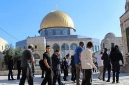 مئات من المستوطنين يقتحمون الأقصى المبارك