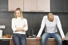 9 علامات تشير إلى أنك لست سعيدا في زواجك