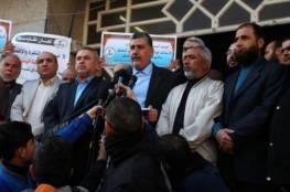 """الفصائل بغزة تدعو لتصعيد المقاومة لإسقاط قرار """"ترامب"""" وترفض زيارة نائبه"""