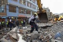 """جيولوجي إسرائيلي : زلزال قوي سيضرب """"إسرائيل"""""""