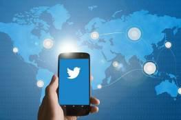 تويتر تتيح طلبات الرسائل للغير متابَعين على طريقة فيسبوك