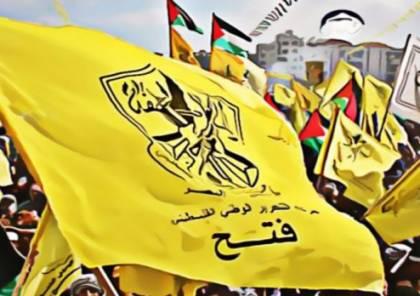 فتح تكشف عن سبب زيارة وفد لجنتها المركزية إلى قطاع غزة