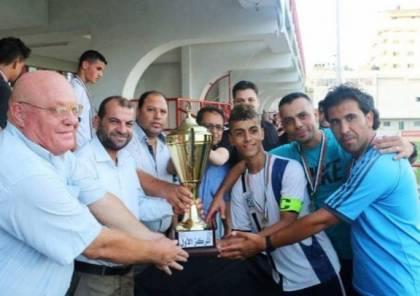 الهلال يتوّج بلقب بطولة القدس للشباب
