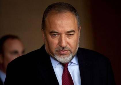 """ليبرمان يحظر الصندوق القومي الفلسطيني ويعتبرها """"منظمة ارهابية"""""""