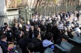 """""""الغارديان"""" تكشف سبب التظاهرات في إيران"""