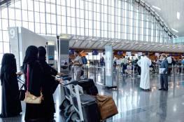 """قطر توقف دعما بالملايين لقطاع صناعي أسترالي بعد """"حادثة المطار"""""""