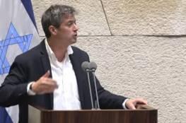هندل يعلن معارضته تشكيل حكومة ضيقة في إسرائيل