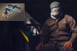 فيديو.. القسام تكشف : الزواري وفريقه أنتجوا 30 طائرة بدون طيار قبل حرب 2008