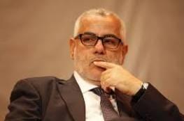 العاهل المغربي يعفي بنكيران ويعين رئيس حكومة جديدا