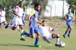اتحاد كرة القدم يحدد موعد قرعة وانطلاق دوري الثالثة