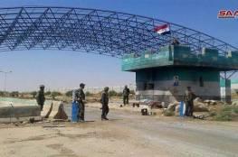 سوريا: انتهاء إجراءات إعادة تأهيل معبر نصيب