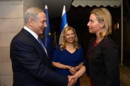 نتنياهو: مبادرة أمريكية للسلام قريبا والفلسطينيون يضيعون فرصة تاريخية