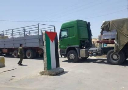 وصول قافلة مساعدات طبية من الأردن واستقبال جرحى من غزة
