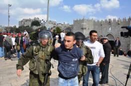 قوات الاحتلال  تعتقل شابا من مخيم شعفاط بالقدس