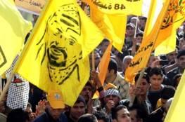فتح: اعدام الاحتلال للشهيد الحلاق جريمة حرب يتحمل نتنياهو شخصيا مسؤوليتها