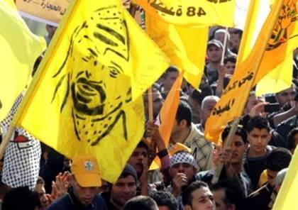 فتح تعقد اجتماعا موسعا في غزة تحضيرا لمهرجان انطلاقتها الخامسة والخمسين