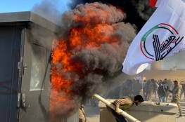 فيديو ..عشرات الجرحى في اقتحام الاف العراقيين السفارة الاميركية في بغداد