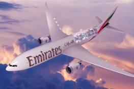 ابو ظبي : مقاتلات قطرية تعترض طائرة ركاب مدنية إماراتية