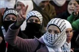 فيديو: الحمدلله يقرر منح المزيد من الحقوق للمرأة الفلسطينية وتعديل بعض القوانين لصالحها