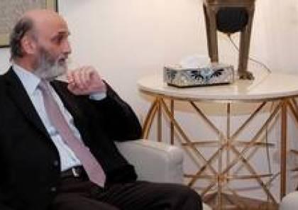 جعجع يعلن استقالة وزرائه من حكومة سعد الحريري