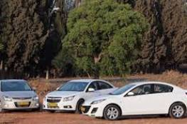 وزارة النقل تقرر وقف إصدار وتجديد تصاريح استخدام المركبات الإسرائيلية