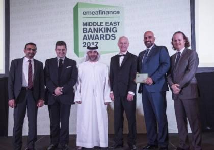 بنك فلسطين يحصل على ثلاث جوائز من مجلة EMEA Finance للعام 2018