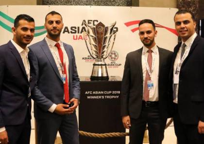 طاقم المنتخب الوطني يشارك في ورشة العمل الخاصة بنهائيات كأس اسيا 2019