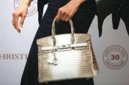 حقيبة يد مستعملة أغلى من منزل!