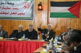 الاتفاق على تشكيل هيئة متابعة وطنية للبدء في معالجة أزمة الكهرباء في غزة