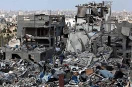 تقرير: إعادة اعمار غزة يحتاج إلى أكثر من أربع سنوات