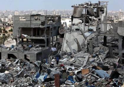 إنعاش عملية إعادة غزة المتعثرة ..معهد بروكينز الدوحة