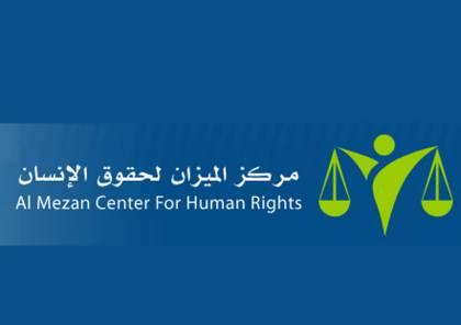 الميزان: القضاء الإسرائيلي مستمر في تحصين مرتكبي الجرائم بحق الفلسطينيين