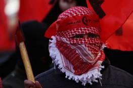 """الشعبية لن تشارك في جلسة المركزي المقبلة في رام الله"""""""