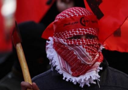 الشعبية تدين بأشد العبارات اعتداء الأجهزة الأمنية الآثم على مسيرة شعبية في الخليل
