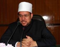 وزير الاوقاف المصري محمد جمعة