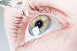 5 نصائح لمواجهة جفاف العين