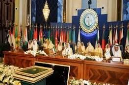 انطلاق أعمال مجلس وزراء خارجية منظمة التعاون الإسلامي