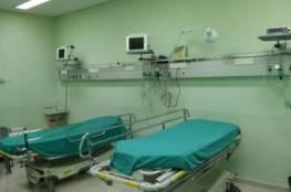 """العلاج في المستشفيات """"الإسرائيلية"""": هل تستطيع السلطة الانفكاك؟ سوزان العويوي"""