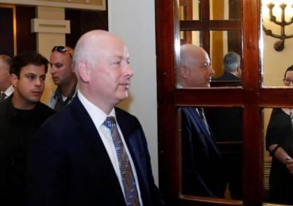 غرينبلانت يصل الدوحة قريبا لمناقشة خطة غزة التي تستبعد اي دور مصري