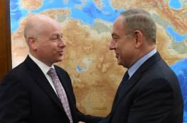 واشنطن تعترض على الموقف الاسرائيلي من المصالحة الفلسطينية