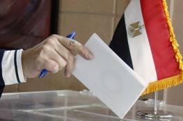 بدء الانتخابات المصرية في الخارج