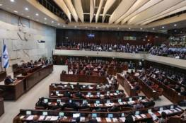 الكنيست توافق على قانون خصم رواتب الاسرى والشهداء