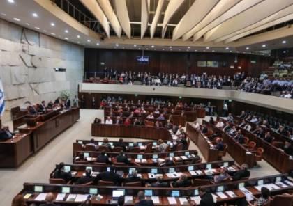 الكنيست الاسرائيلي يُقر بشكل نهائي قانون خصم رواتب عائلات الشهداء والأسرى