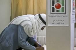 انتهاء التسجيل والنشر والاعتراض للانتخابات المحلية