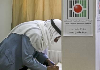 لجنة الانتخابات المركزية تجتمع مع الفصائل في الضفة وغزة خلال اسبوع