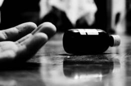 عروس مصرية تقتل زوجها بسم الفئران