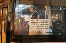 """49 من أهالي أسرى غزة يزورون أبناءهم بـ """"رامون"""""""