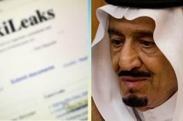 """""""ويكليكس"""" يكشف عن دور قطر والسعودية في تمويل الإرهاب"""