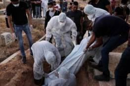 الصحة بغزة تكشف حصيلة الوفيات والإصابات بفيروس كورونا اليوم الثلاثاء